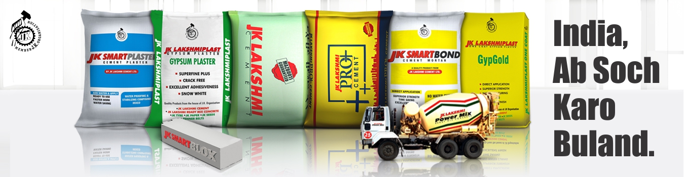 Cement Company, Best Cement Industry in India, Cement