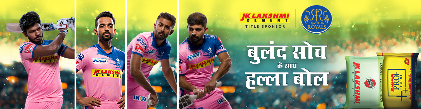 ipl-revised-banner