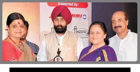 2012 - Rajiv Gandhi Excellence Awards